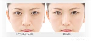 eyecare_12_1806-min