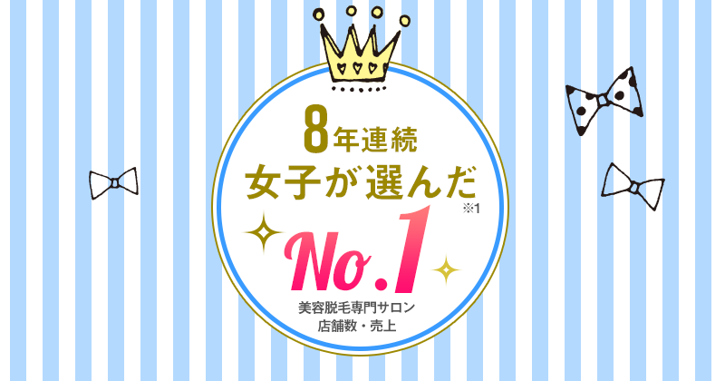 no1_list01