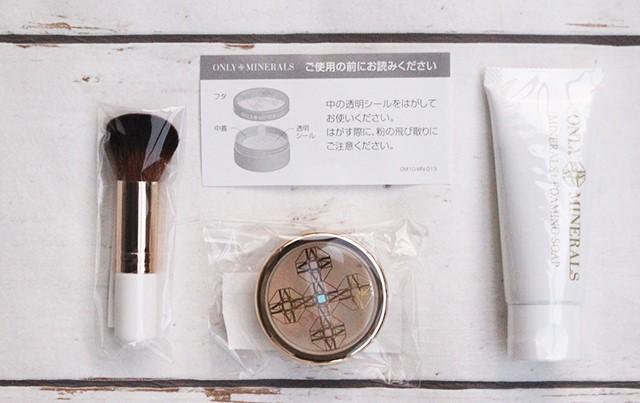yaman-medicated-whitening-foundation9